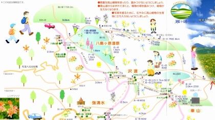 ウオーキングマップ4