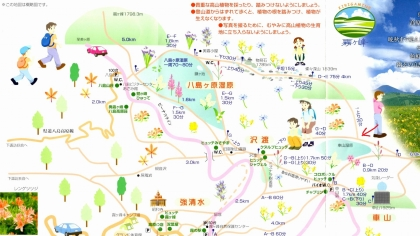 ウオーキングマップ6