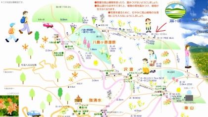 ウオーキングマップ7