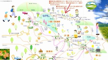 ウオーキングマップ8