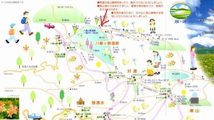 ウオーキングマップ9