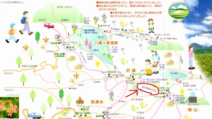 ウオーキングマップ12