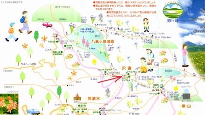 ウオーキングマップ11