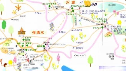 ウオーキングマップ14