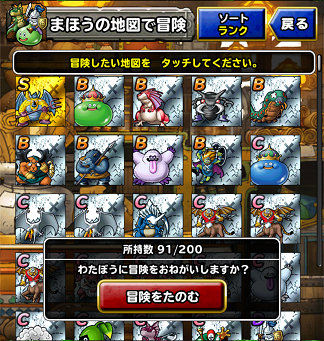 201408082.png