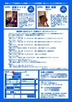 20140830_163427.jpg