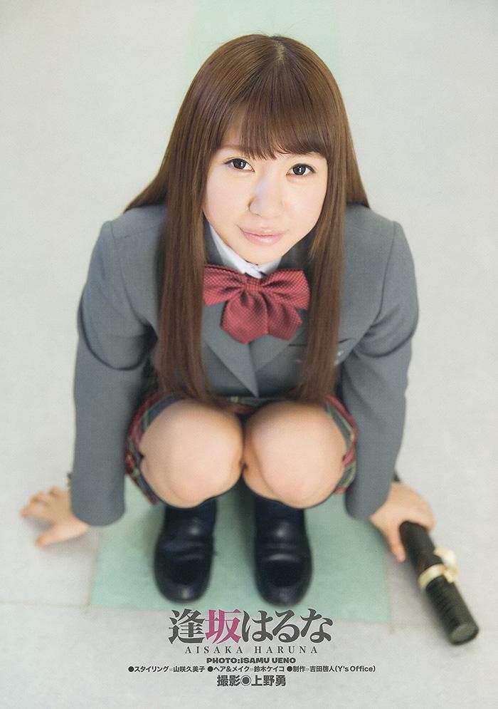 逢坂はるな 元国民的アイドル NUDE   えっちなお姉さん。