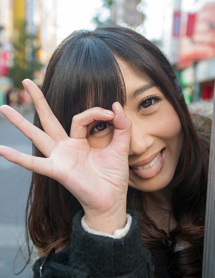 大槻ひびき 画像 26