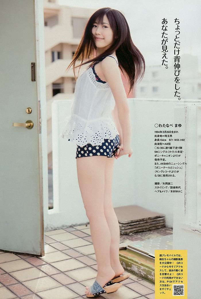 渡辺麻友 はじまりのはじまり。 | えっちなお姉さん。