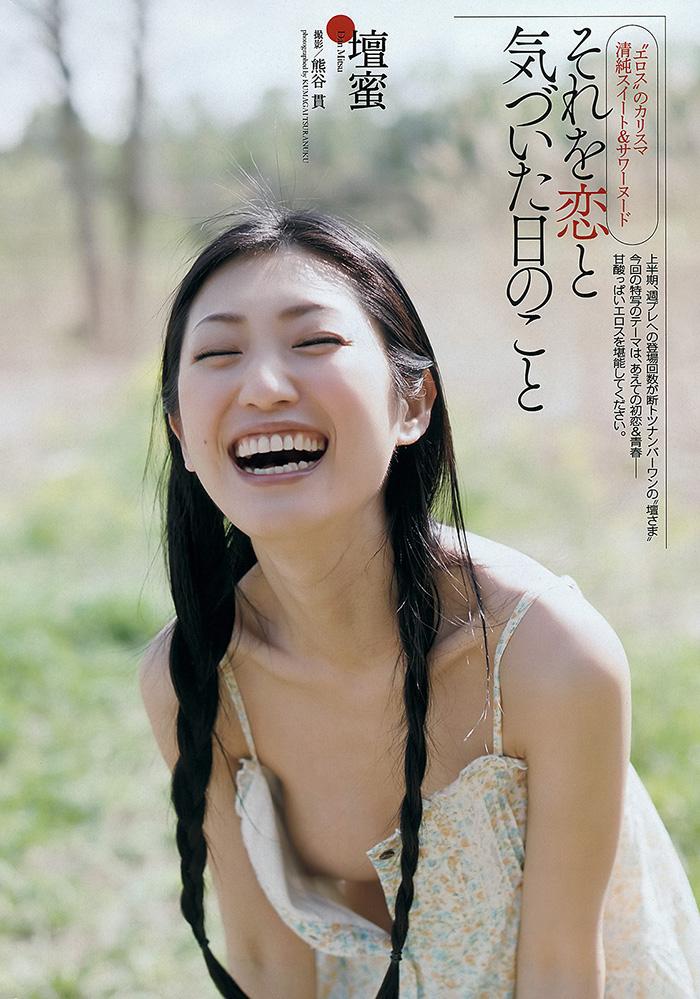 あいかわらずお美しい壇蜜姐さまのサプライズギフト | えっちなお姉さん。