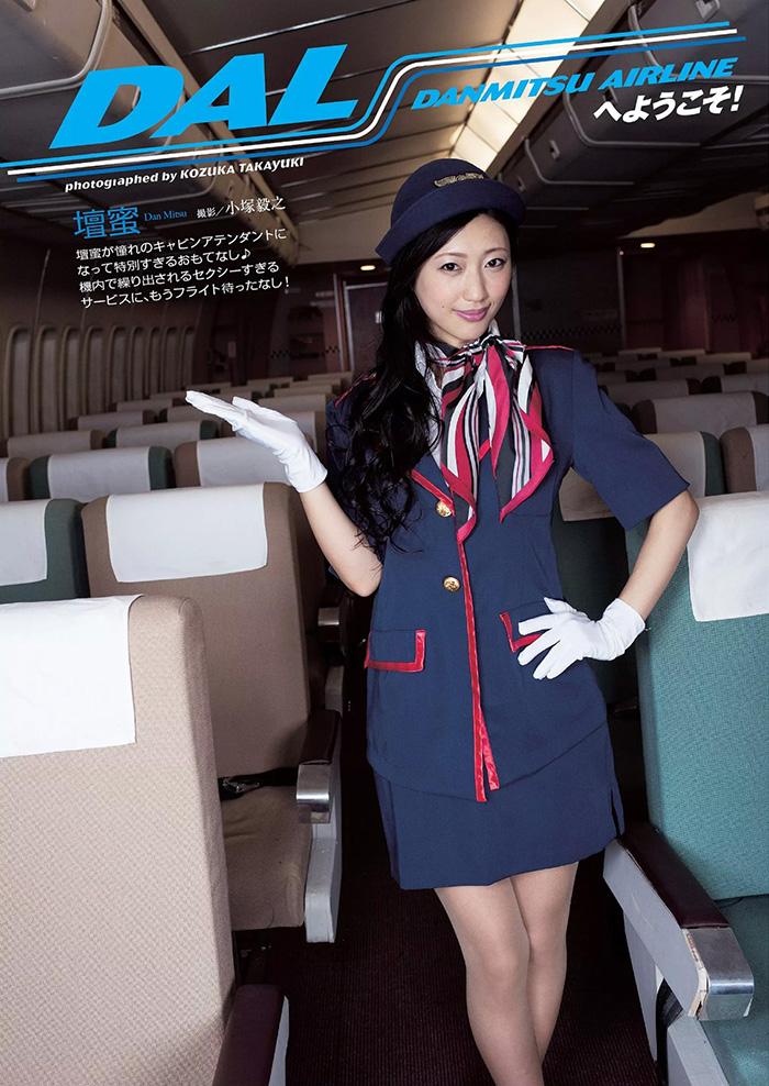 壇蜜 DANMITSU AIRLINEへようこそ! | えっちなお姉さん。