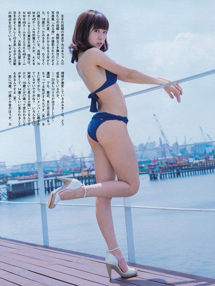 渡辺美優紀 二十歳になったオトナみるきー | えっちなお姉さん。