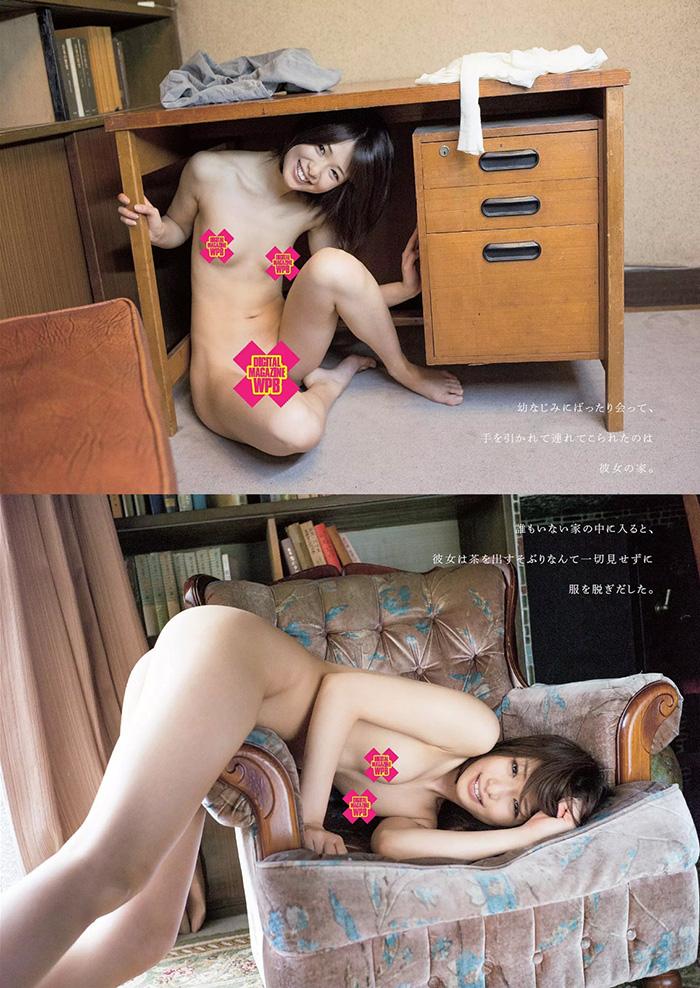 川上奈々美 父の居ぬ間に   えっちなお姉さん。