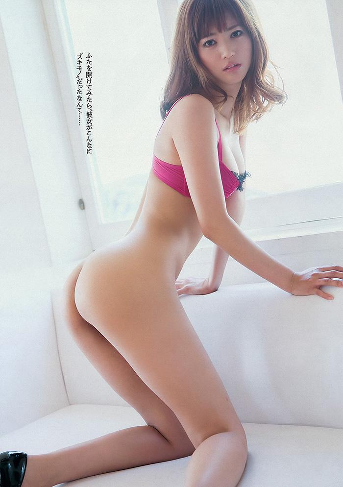 【女優】人気セクシー女優・麻生希 容疑者 薬物逮捕されていた [無断転載禁止]©2ch.netYouTube動画>4本 ->画像>117枚