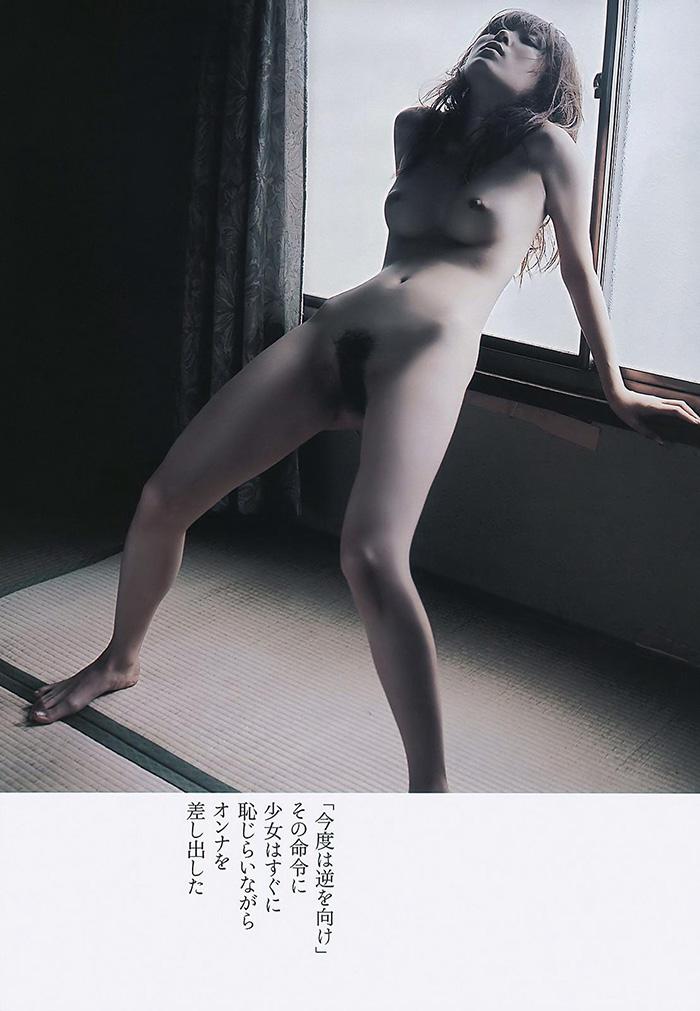 桜木凛 画像 4