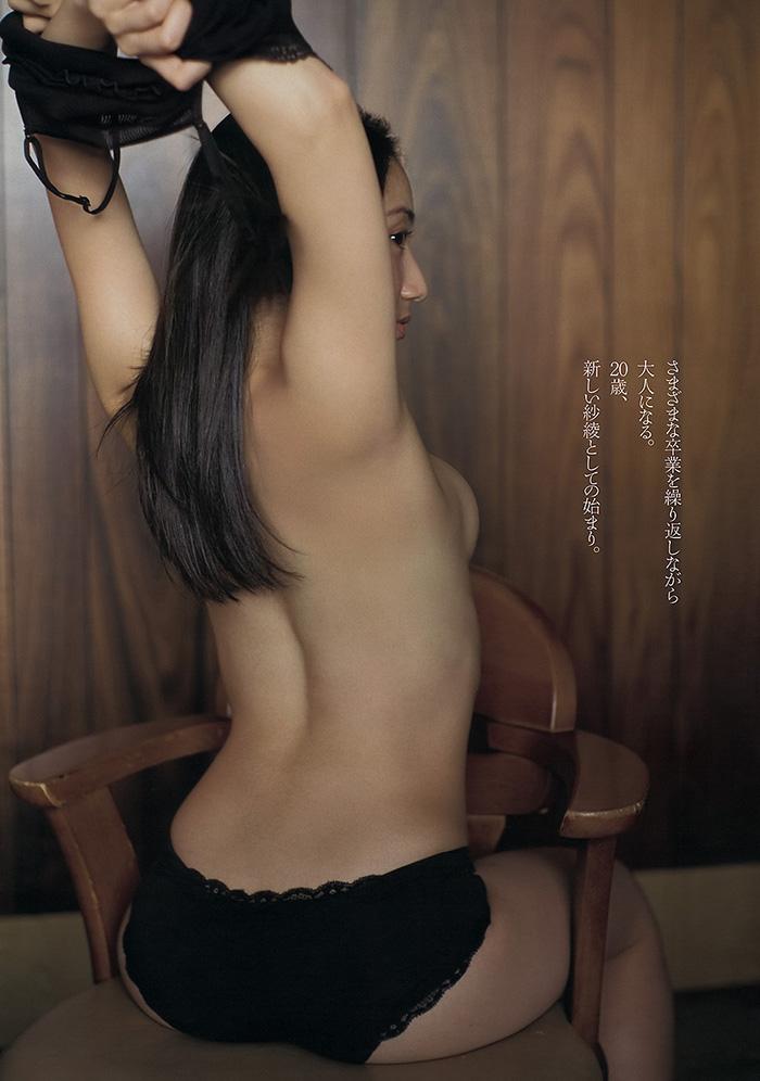 紗綾 画像 80