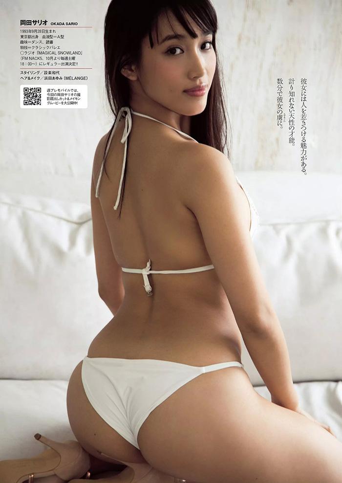 岡田サリオ 画像 4