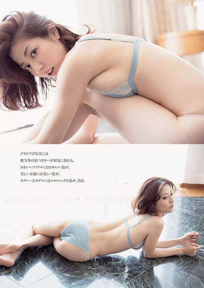 杉本有美 画像 3