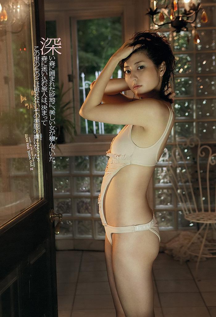 杉本有美 画像 64