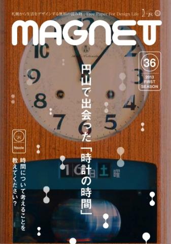 mag36c2.jpg