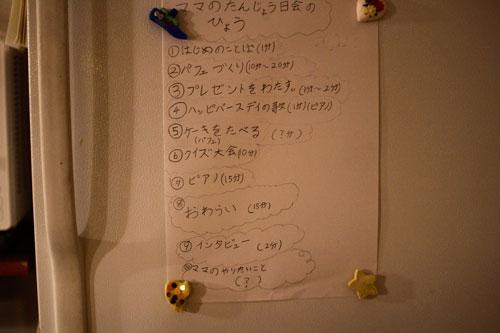 2014031706.jpg