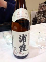 sake5_convert_20140310225543.jpg