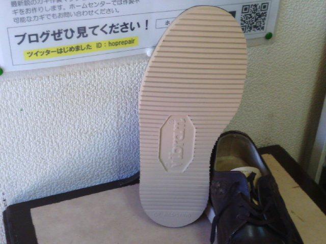 20140328124401cb9.jpg