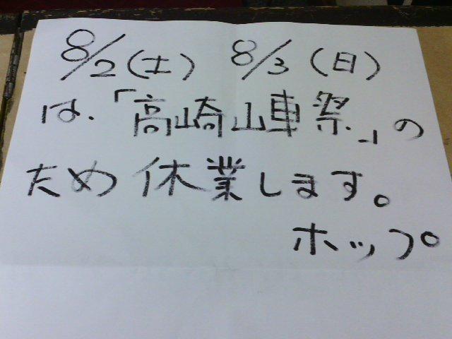 20140801185907745.jpg
