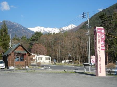 駒ヶ岳開山祭 002