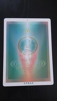 カード2DSC_0132 (2)