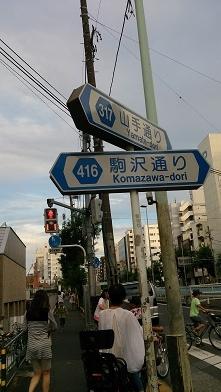 交差点DSC_0161