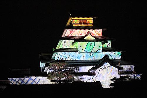 鶴ヶ城プロジェクションマッピング323