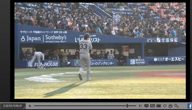 横浜DeNAベイスターズ vs オリックス・バファローズ オープン戦 - 2014 03 16 13 00開始 - ニコニコ生放送