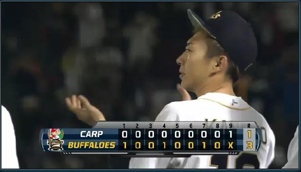 2014年05月23日 オリックス vs 広島 プロ野球速報・ライブ中継 パ・リーグTV