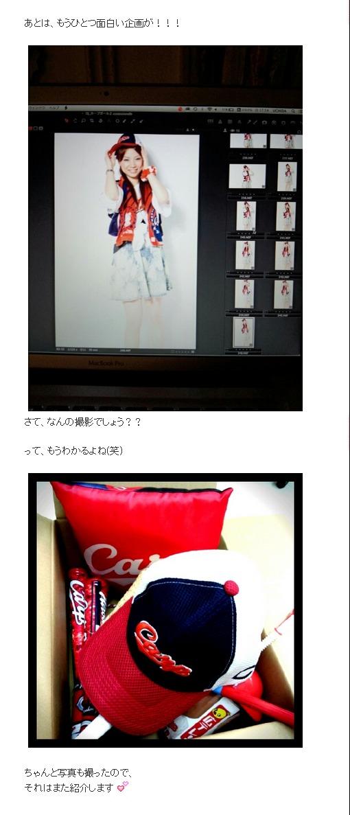 ☆anan撮影♡星座ガール☆|☆rainbow heart☆~柴本愛沙Diary~