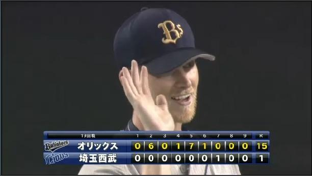 2014年08月30日 埼玉西武 vs オリックス プロ野球速報・ライブ中継 パ・リーグTV
