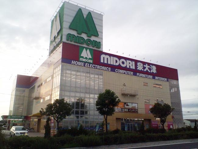 MIDORI_DENKA-of-Izumiotsu-City001.jpg