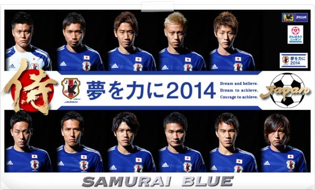 samurai_blue_01.jpg