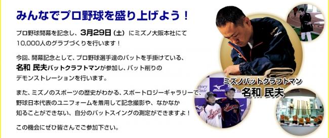 tit-01gif.jpg