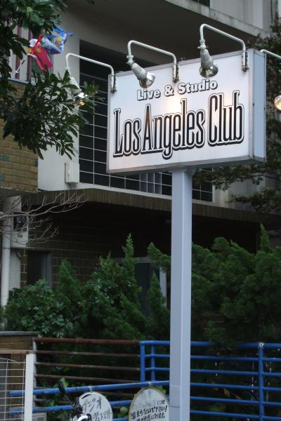 ロサンゼルスクラブ