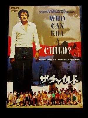 ザ・チャイルド DVD