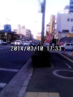 140310_1733~001