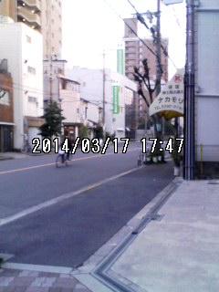140317_1746~001