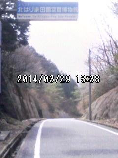 140329_1338~001
