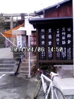 140406_1448~001