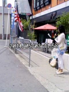 140503_1158~001