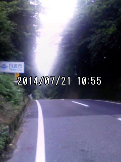 140721_1055~001