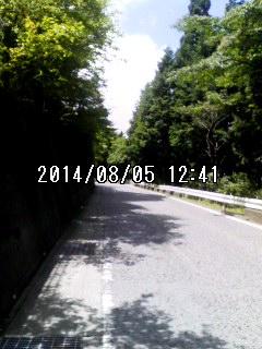 140805_1241~001