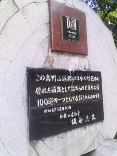 140805_1255~001