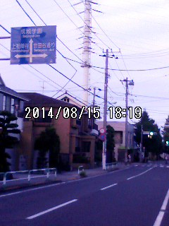 140815_1819~001